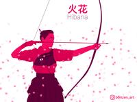 Hibana during Kyudo practice