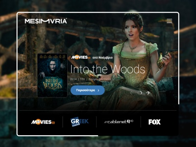 Mesimvria - TV Movie Channel Website entertainment posters black channel fox netflix series show tv blockbuster hollywood movies web design