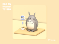 C4D practice - My Neighbor Totoro