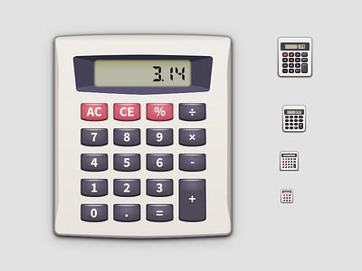 Calculator Refresh icon refresh gnome inkscape