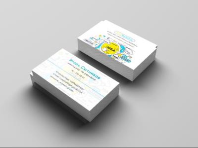 MOCKUP визитки менеджера по рекламе