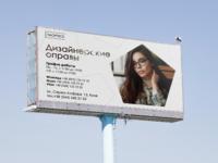 Билборд Дизайнерские оправы