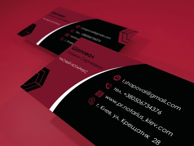 Notary's business card