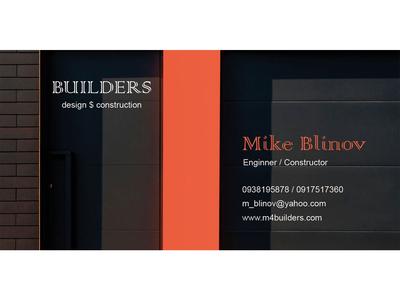 business card engineer