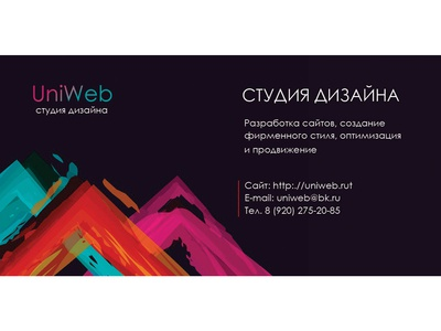 business card design studio