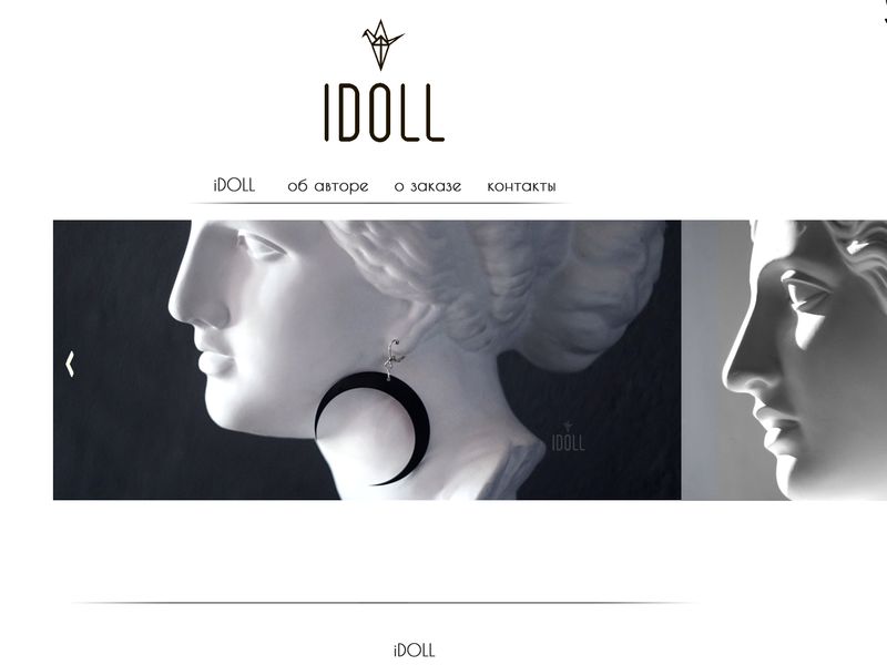 IDoll minimalism web design jewellery site black and white russia web branding ui design
