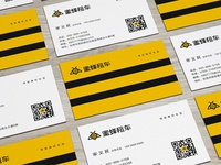 Bee rental business card design