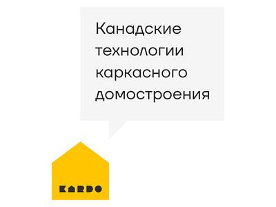 Kardo identity identity branding logodesign