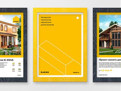 Kardo print design design print