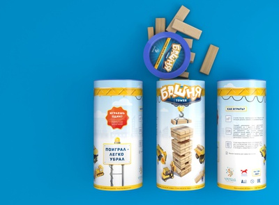 Packaging design for game «Tower»