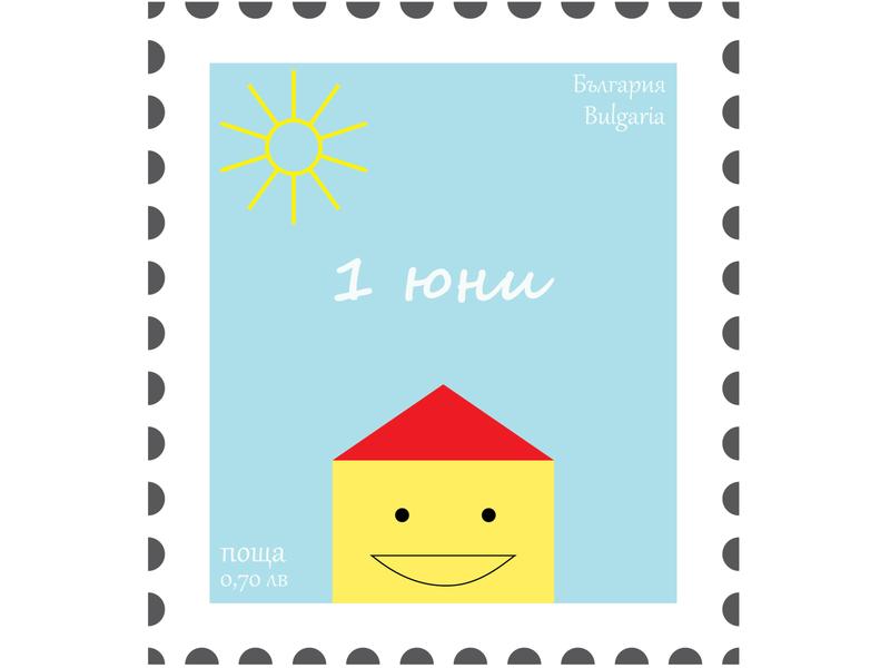 Postmark child children postmark typogaphy bulgarian bulgaria llustrator design vector illustration