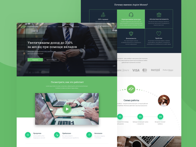 Aspire Money — Landing Page for microfinance organization bank green dribbble behance financial platform investment blockchain landing design website web finance credit design business microfinance landing page landing webdesign