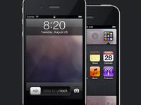 Subtle iPhone Wallpaper