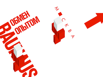 Moscow Constructivism russian avant-garde architecture culture heritage 1920 motion graphics minimal infographics