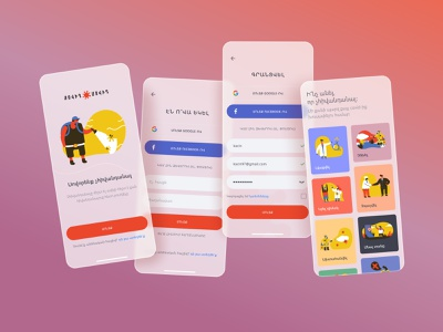 Mobile app agains Covid-19. vector design character figma mobile ui ux mobile ui kit illustraion cards ui facebook login armenia ui desgin dailyui mobile ui covid-19 covid19 covid