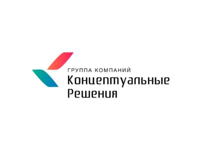 Conceptual Solutions logo
