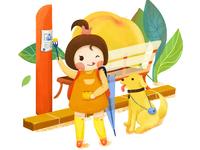 Packaging illustration