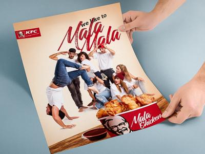 KFC KV Concept 1 - Mala Chicken