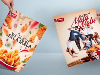 KFC Mala Chicken KV