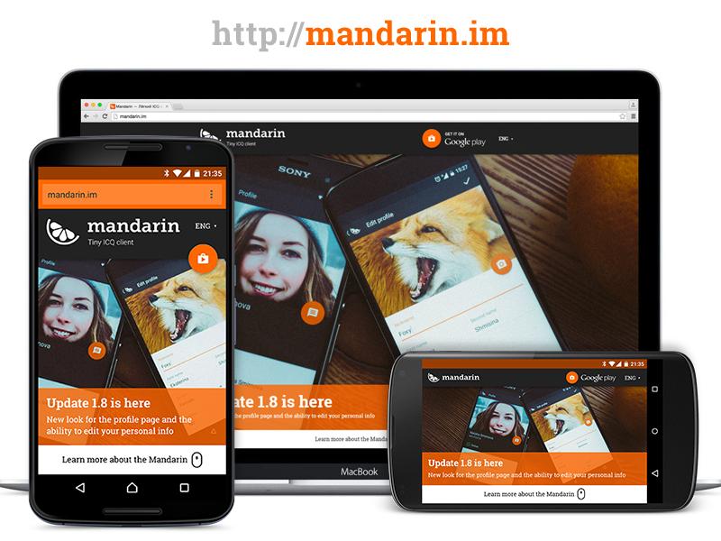 Mandarin.im website material landing android mandarin messenger chat rwd responsive web