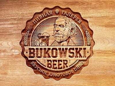 Bukowski beer logo retro hipsta hipster beer kraft shield