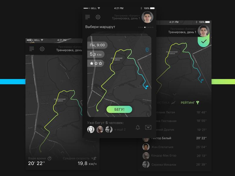 Berunner App fitness sport run mobile login form mobile app interface interaction design app ux ui