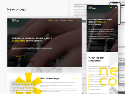 New Concept - Outsourcing IT company adaptive development outsourcing outsource it animation website web site mobile interaction ui ux interface design