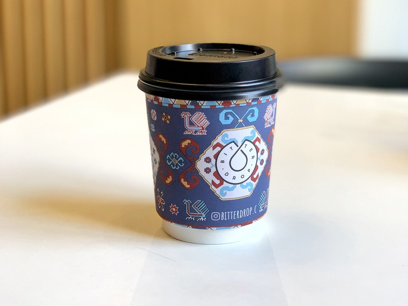 Coffee cup in Armenian style packaging package table cafe tea cup coffee coffee cup illustration