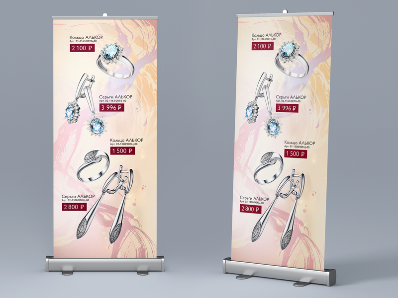 Jewelry Sale Hit Rollup Banner Design jewelry banner branding print background illustration banner design jewellery design