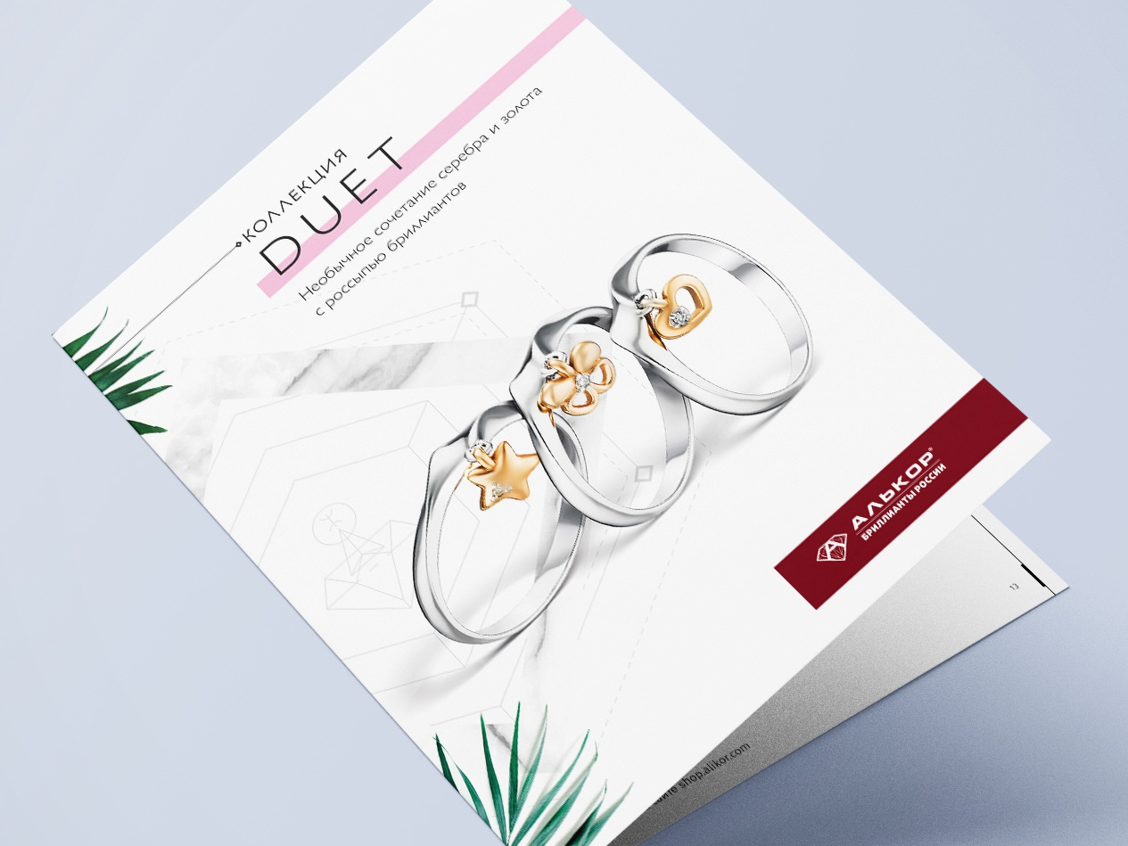 Alikor DUET jewellery collection bi-fold leaflet illustration design a4 print jewellery