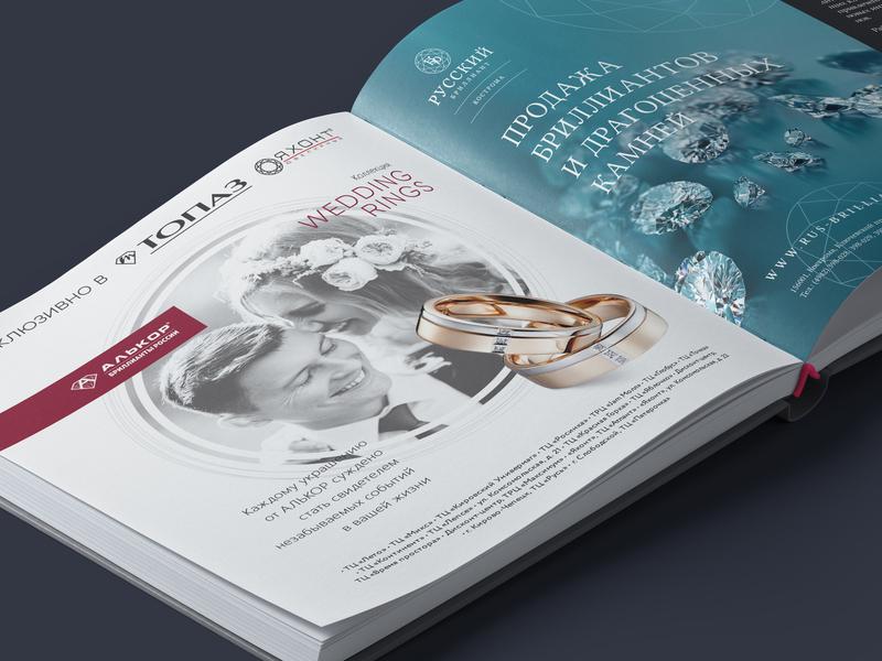 Advertising in jewellery magazine illustration design jewellery