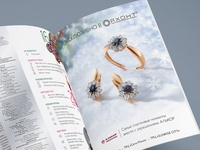 Winter magazine adwertising for Alkior jewellery