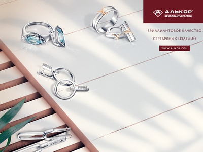 Summer background banner for Alikor jewellery