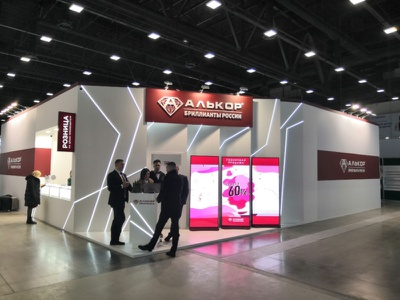 The Alikor jewelry exibition stand design and the video for LED alikor iposter led event video stand exibition branding jewelry banner design jewellery design