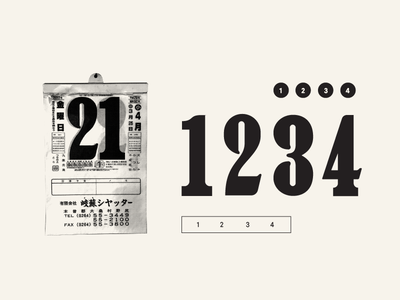 Japanese Calendar Numbers typography numbers japan