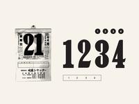 Japanese Calendar Numbers