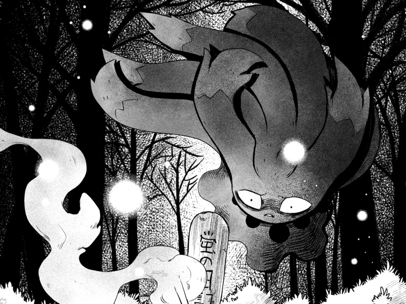 Creepymon - Misdraevus comics manga crosshatching crosshatch art creepymon ghost pokemon pokémon book doodle blackwhite dark designstuff horror ink digital macabre illustration