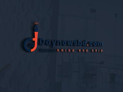 Day News Logo Design