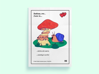Love is... character design character valentine day love is illustration
