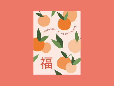 Good Luck & Good Fortune illustration pattern