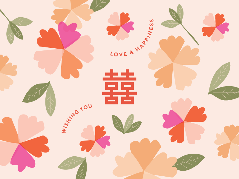 Double Happiness illustration pattern