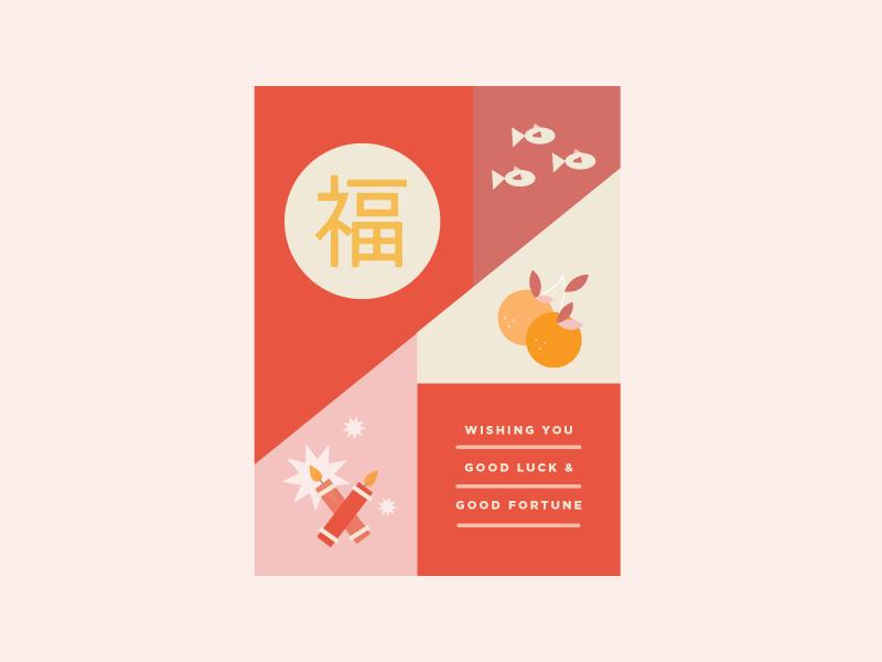 Good Luck Icon Grid illustration icons