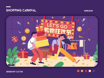 shopping carnival