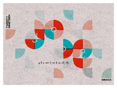 2-0-1-9 risograph newyear myanmar typography 2019