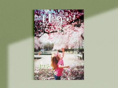 Meigen! Vol.2|Magazine