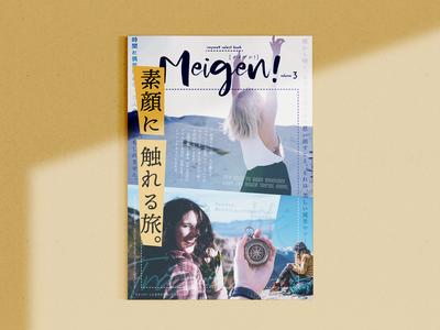 Meigen! Vol.3|Magazine