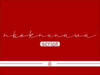Mbok Menawa Script