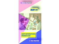worker's day poster