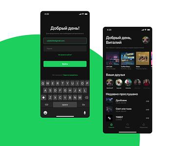 Page for Music app minimal design app ui