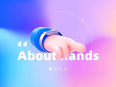 C4D手部图标:手指 typography ui c4d 图标